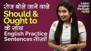 Download English Speaking Practice Sentences with Should & Ought to – Learn English Speaking through Hindi Video