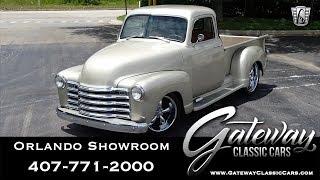 Download 1950 Chevrolet 3100 Gateway Classic Cars Orlando #1462 Video