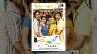 Download A Aa E Ee Video