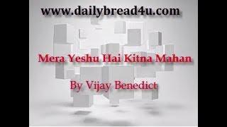 Download Mera Yishu hai kitna mahan by Vijay Benedict Video