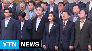 Download 새누리 비주류 ″당 해체 추진″...분당 수순으로 가나? / YTN (Yes! Top News) Video