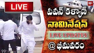 Download జనసేనాని గోదావరి పయనం   Pawan Kalyan Live Updates   #Janasena   AP Elections   99 TV Telugu Video
