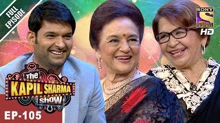 Download The Kapil Sharma Show - दी कपिल शर्मा शो-Ep-105-Asha Parekh And Helen In Kapil's Show-13th May, 2017 Video