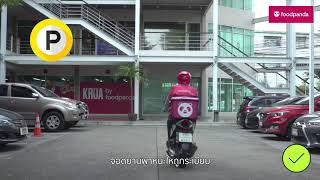 Download become foodpanda rider 2019 Video
