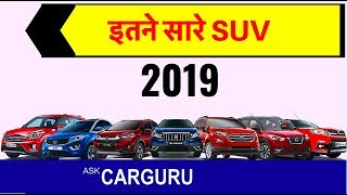 Download Best Mini SUV for 2019, दमदार शानदार | Video