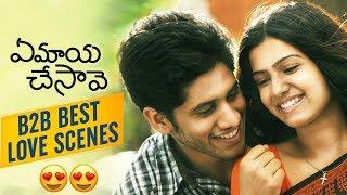 Download Ye Maya Chesave Movie B2B BEST LOVE Scenes   Naga Chaitanya   Samantha   AR Rahman  Telugu FilmNagar Video