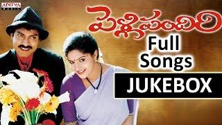 Download Pelli Pandiri Telugu Movie Songs jukebox || Jagapathi Babu, Raasi Video