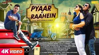 Download Pyar Ki Raahein | Raju Arora, Shruti, Dhruv Tyagi | Haryanvi Film 2018 | Full HD Movies | Sonotek Video