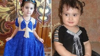 Download دشاديش عراقية للاطفال ونفانيف حلوة 👯 dishdasha for kids Video