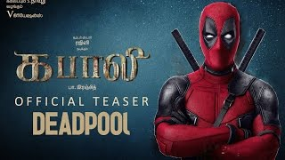 Download Kabali Official Teaser Trailer Remixed With Deadpool Video