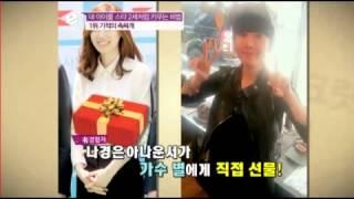 Download tvN enews 스타시크릿 내아이를 2세처럼 키우는 방법! 1위 기적의속싸개 아덴아나이스 ! Video