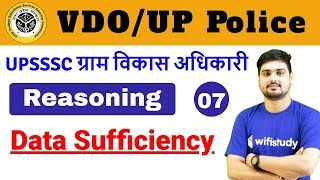 Download 10:00 PM - VDO/UP Police 2018   Reasoning by Hitesh Sir   Data Sufficiency Video