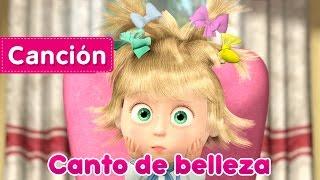 Download Masha y el Oso - Canto de belleza (BELLEZA PELIGROSA) Canción para Niños! Video