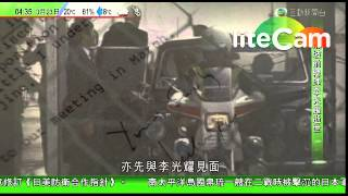 Download 李光耀評論中國, 香港, 新加坡 Video