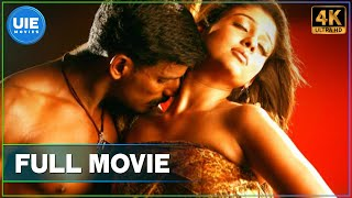 Download Sathyam Tamil Full Movie Video