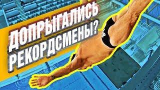 Download РЕКОРДЫ И ИХ ПОСЛЕДСТВИЯ: ОБЗОР прыжков в воду с больших высот   топ-5 попыток удачи и неудачи Video