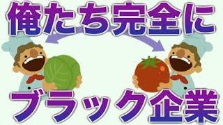 Download 【鬼畜】ブラック過ぎるお料理バイトのゲーム Video