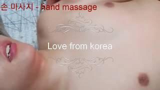 Download Massage cách tay trái (왼손 마사지 - left hand massage) Video