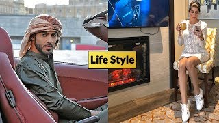 Download Omar Borkan Al Gala - Hot Wife, Luxury Lifestyle, Cars Collection, Net Worth -2019 Video