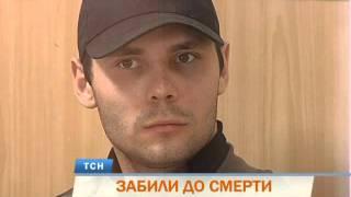 Download В Перми пьяные молодые люди до смерти забили своего знакомого Video