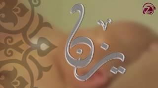 Download شيلة مولود | هل الفرح باسم يزن | بدون موسيقى | استديو زفين للانتاج الفني | للطلب 0532041414 Video