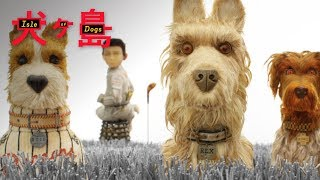 Download ISLE OF DOGS | Making of: Animators | FOX Searchlight Video