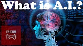 Download What is Artificial Intelligence: BBC Hindi Video