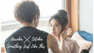 Download Something Just Like This || Haruka x Setoka || 兄に愛されすぎて困ってます FMV Video