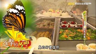 Download 凝聚情感 霸氣創團員蒸籠宴-第204集《進擊的台灣》全集 Video