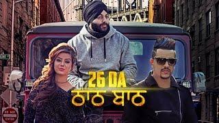 Download 26 Da Thaath Baath | V Ranjha Ft. Sarpanch | Latest Punjabi Song 2017 | T-Series Apna Punjab Video