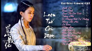 The best songs in Old Chinese drama all time Free Download Video MP4