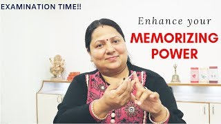 Acupressure Points For Memory And Concentration||Sujok Therapy For