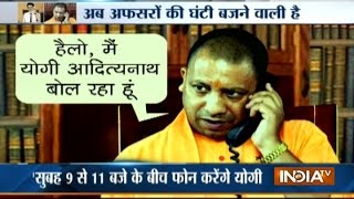 Download UP CM Yogi Adityanath warns officers he can call on landline anytime Video