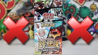 Download Opening A ERROR EX Booster Box!!! Video
