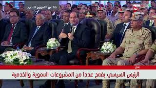 Download السيسي يتوعد المسئولين عن واقعة ديرب نجم: لن نترك حقنا وسنحاسبهم Video