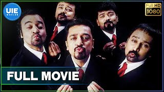 Download Panchathanthiram Tamil Full Movie Video