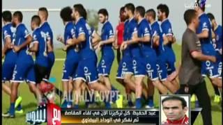 Download مع شوبير - حقيقة عودة «محمود تريزيجيه» إلى الأهلي Video