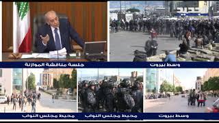 Download نقاش بين بري والجسر في مجلس النواب حول دستورية الجلسة Video