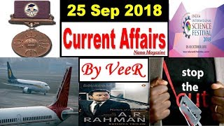 Download 25 September 2018 Current Affairs | Daily Current Affairs - PIB, Nano Magazine in Hindi By VeeR Video