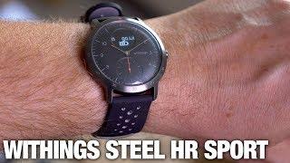 Download Withings Steel HR Sport : prise en main Video