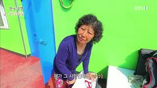 Download 한국기행 - Korea travel 섬마을 밥집 1부- 맛보러 가거도 #001 Video