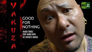 Download Yakuza. Good for nothing. Hard times for hard men of Japan's mafia Video