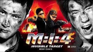 Download Invisible Target (2017) Latest Full Hindi Dubbed Movie | 2017 Chinese Action Movie in Hindi Video