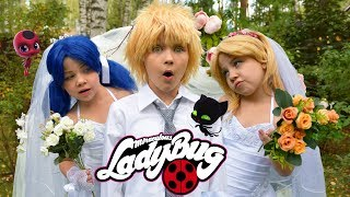 Download СВАДЬБА ЛЕДИБАГ и СУПЕР-КОТА и…ХЛОИ БУРЖУА? Wedding Miraculous LadyBug and Cat Noir LOVE STORY MUSIC Video
