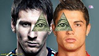 Download 6 اسرار صادمة عن كرة القدم تحاول الفيفا إخفائها عنك !! Video