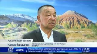 Download Парк «Алтын-Емель» включен в международную сеть биосферных резерватов ЮНЕСКО Video