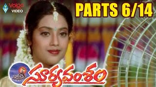 Download Suryavamsam Movie Parts 6/14 - Venkatesh, Meena Video