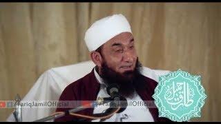 Download LIVE : Molana Tariq Jameel Latest Bayan 13 June 2018 Video