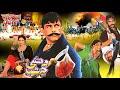 Download WEHSHI JUTT - SHAAN & NOOR - OFFICIAL PAKISTANI MOVIE Video