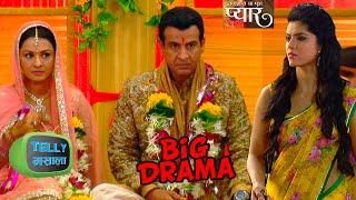 Download Big Drama In Neil And Ragini's Marriage | Itna Karo Na Mujhe Pyaar | Sony Tv Video